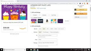 where to amazon gift cards