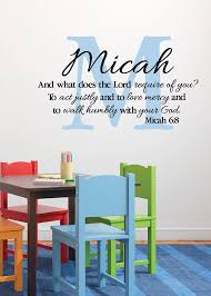 Micah 6 8 Vinyl Wall Words Scripture Bible Verse Vinyl Act Etsy