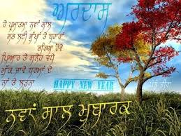 new year quotes in punjabi picture happy new year status new