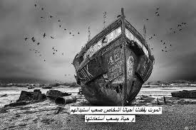 صور حزينة واتس اب أجمل رمزيات وخلفيات الحزن