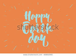 happy earth day inscription greeting card stock vector royalty