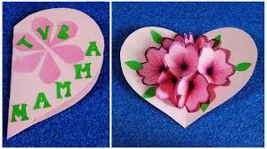 Festa della mamma, biglietto pop-up a cuore con fiori festa della ...