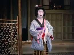 kabuki theatre you