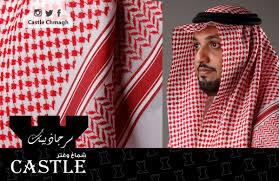 مسابقه طقس العرب14 Hashtag On Twitter