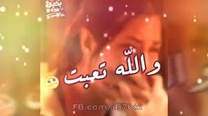 مونتاج مع اغنية مخنوك حتى من الهوه صور حزن حب 2017 الجزء
