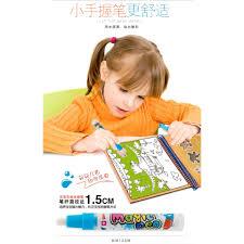 Bảng giá Sách Tô Màu Nước Thần Kỳ cho bé yêu tập vẽ
