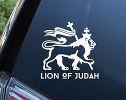 Jewish Car Sticker Etsy