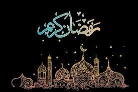 ramadan kareem quotes greetings images wishes