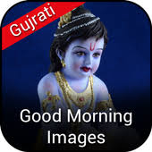good morning god images in gujarati quotes安卓下載,安卓版apk