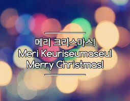 top korean phrases for holidays christmas new years
