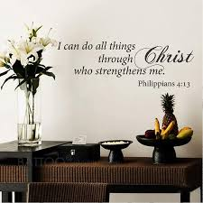Amazon Com Battoo I Can Do All Things Through Christ Philippians 4 13 Wall Decal Vinyl Lettering Wall Words Spiritual Bible Verse Decal Religious Decor Black 60 Wx21 H Arts Crafts Sewing