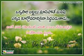 life quotes in telugu images paulcong