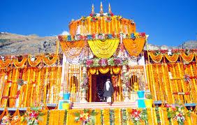 Badrinath Temple History - Mere Prabhu - मेरे प्रभु -