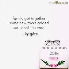 family get together some quotes writings by sunita agarwal