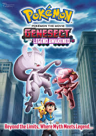 MS016: Pokémon The Movie - Genesect and the Legend Awakened ...
