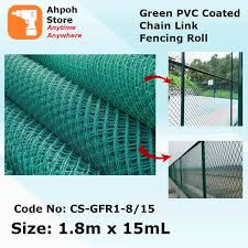 Green Pvc Coated Chain Link Fence Roll Green Fecing Green Wire Mesh Singapore Eezee