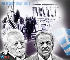 Murder is Everywhere: True Greek Heroes Fight Like Greeks.