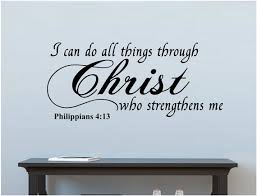 Philippians 4 13 I Can Do All Things Through Christ Who Etsy