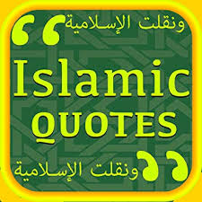 com islamic duas quotes pro based on quran hadith and