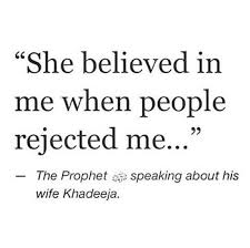 beautiful islamic quotes about love in english