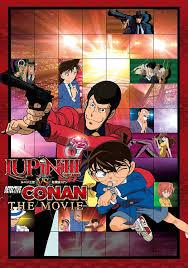 Amazon.com: Lupin the 3rd VS Detective Conan Movie: Lupin the 3rd ...