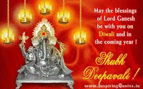 god happy diwali quotes messages images photos