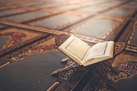 خلفيات إسلامية لشاشة الكمبيوتر موسوعة