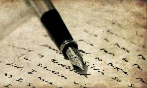 Are You An Aspiring Writer? Beware Of These Common Traps