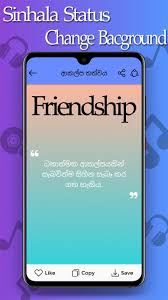 sinhala status for android apk