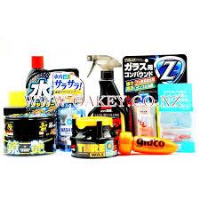 auto detailing premium kit 8 products