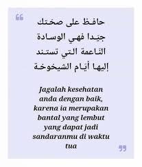 kata mutiara islam paling mengispirasi penyejuk hati dan jiwa