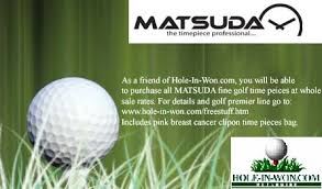 charitable donations golf gifts free