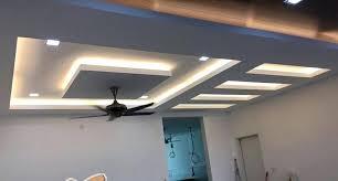 cove light design simple living room