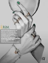 advert regal jewelry arden lin