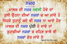 awesome punjabi quotes on life images thenestofbooksreview