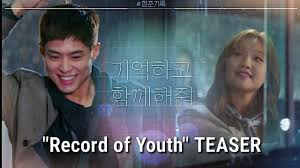 Watch now : [Eng sub ]Record of youth | 청춘기록 k drama 2020 Preview 2 Teaser  trailer - YouTube
