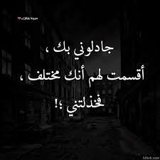 صور وعبارات حزينه ومؤلمة 2017