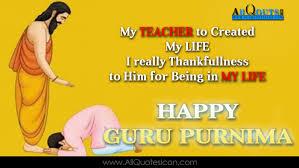 happy guru purnima greetings in english pictures best