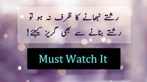 family quotes in urdu heart touching quotes urdu information