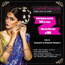 lakme salon raam beauty