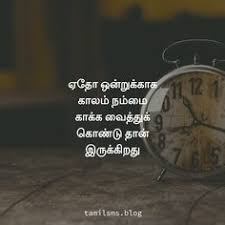 best life quotes images in life quotes quotes tamil