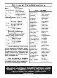 Voice of Truth International, Volume 78 by World Evangelism - issuu