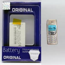 Nokia 6510 Batarya Ekonomik Fiyat Pil ...