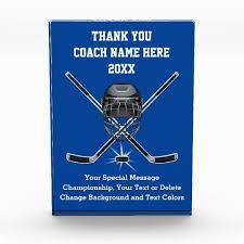 hockey coach gift ideas change colors