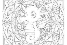 116 Horsea Pokemon Coloring Page Kleurplaten Kleuren Pokemon