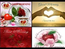 cute romantic good morning love sms for