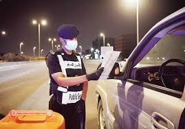 Governor of Saudi Arabia's Jouf province praises efforts to provide housing  during virus outbreak | The Rahnuma Daily