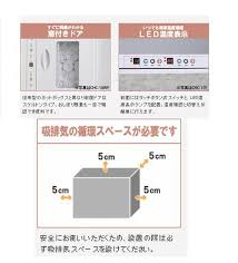 towel warmer cooler hot and cold