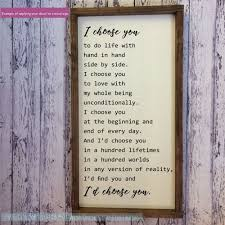 Bedroom Wall Decals Quote I D Choose You Verse Vinyl Love Decor Stickers