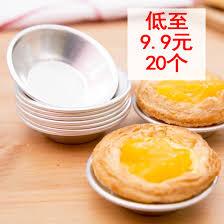 Bánh nhôm tròn khuôn nướng bánh pudding hoa cúc lò nướng trứng bánh tart  thiếc lá cốc egg dụng cụ khuôn - Tự làm khuôn nướng   Lumtics